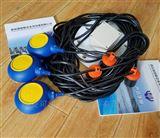浮子式液位控制器FLA-4消防水泵启停