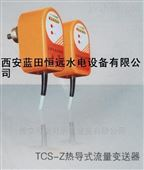 推荐开关TCS-Z消防泵流量大图 价格