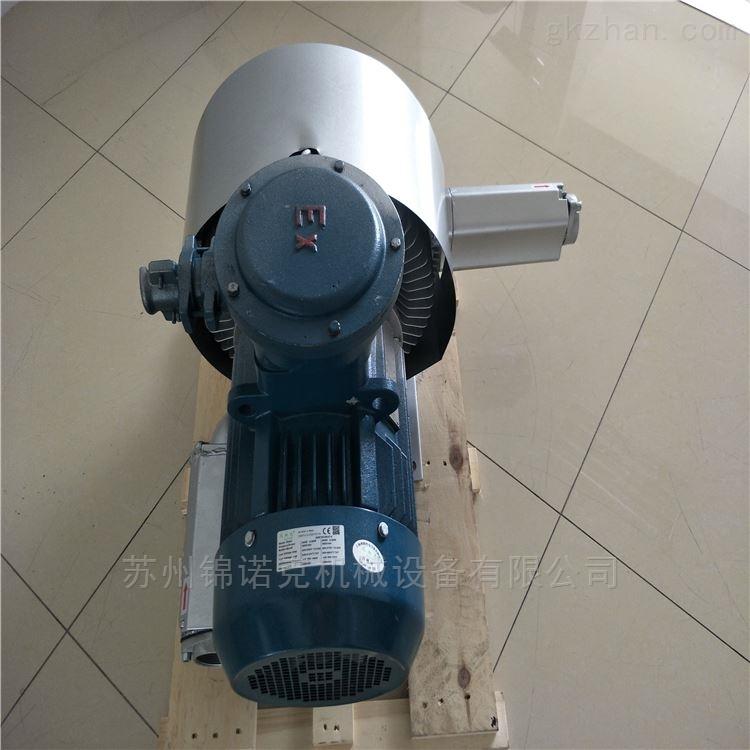 高压防爆风机/防爆旋涡式气泵/防爆鼓风机