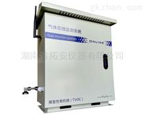 带预处理固定式TVOC检测仪GD100-TVOC