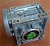 台州清华紫光NMRV/NMRW减速机全系列供应