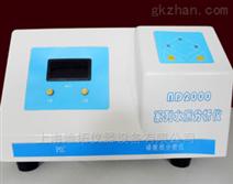 ND2112智能磷酸根分析仪