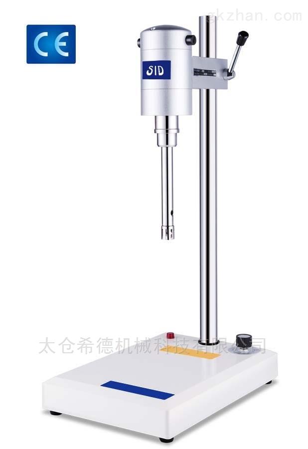 实验室间歇式高剪切乳化分散机