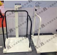 SCS带座椅的透析电子轮椅秤