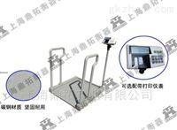 SCS血液透析室用轮椅体检秤