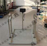 SCS医疗扶手电子轮椅秤