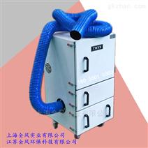 砂带机集尘器 砂轮灰尘吸尘器 环保吸尘机
