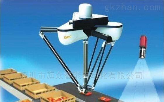 机器视觉解决方案供应商 CCD视觉识别系统