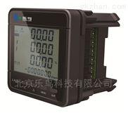 LND1单相电测量仪表