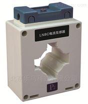 乐鸟LN8C电流互感器