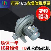 低噪音TB150-5-3.7KW鼓风机