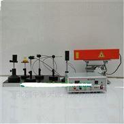 光纤全息照相实验装置