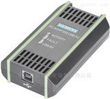 西门子Simatic S7 PC Adapter USB A2价格