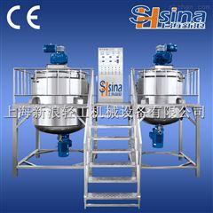 SH-SME果汁不锈钢反应搅拌罐