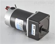 90系列150W90mm法兰直流减速电机微型电机