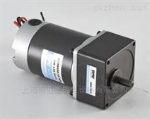 150W90mm法兰直流减速电机