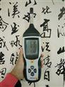 青岛路博直销LB-FS93数字精密型风速仪