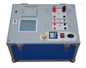 CT-PT伏安特性综合测试仪