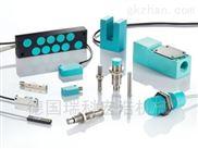 进口德国SECATEC传感器