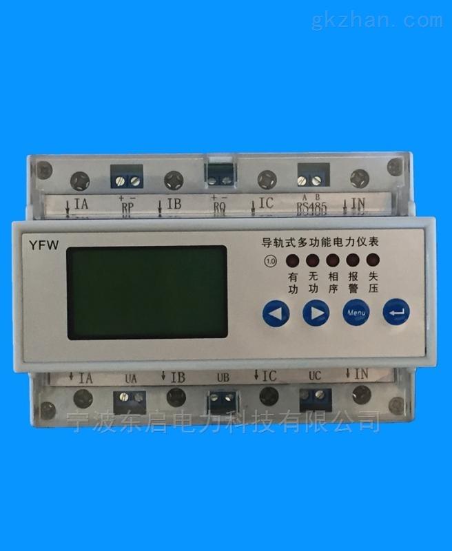 GEC2100网络电力仪表
