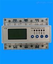 MC3020网络电力仪表