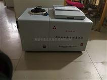 鑫達公司測量煤炭熱值量熱儀磚廠大卡儀