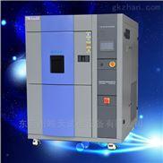 温度冲击机 三槽式冷热冲击试验机定制