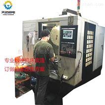 广东专业钻攻机改造/数控机床设备维修改造