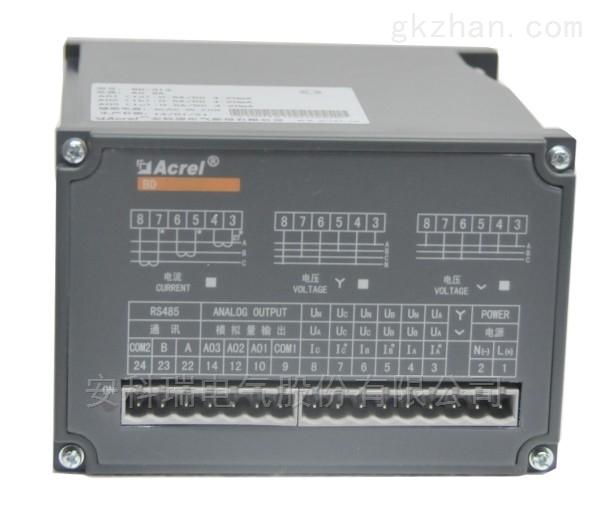 有功功率变送器BD-4P