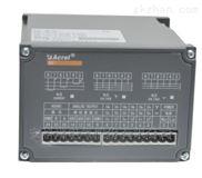 直流电压变送器BD-DV