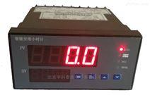 智能電流庫侖計
