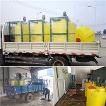 德惠市磷酸鹽加藥裝置使用方式