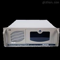 研祥4U上架工控机IPC-810E