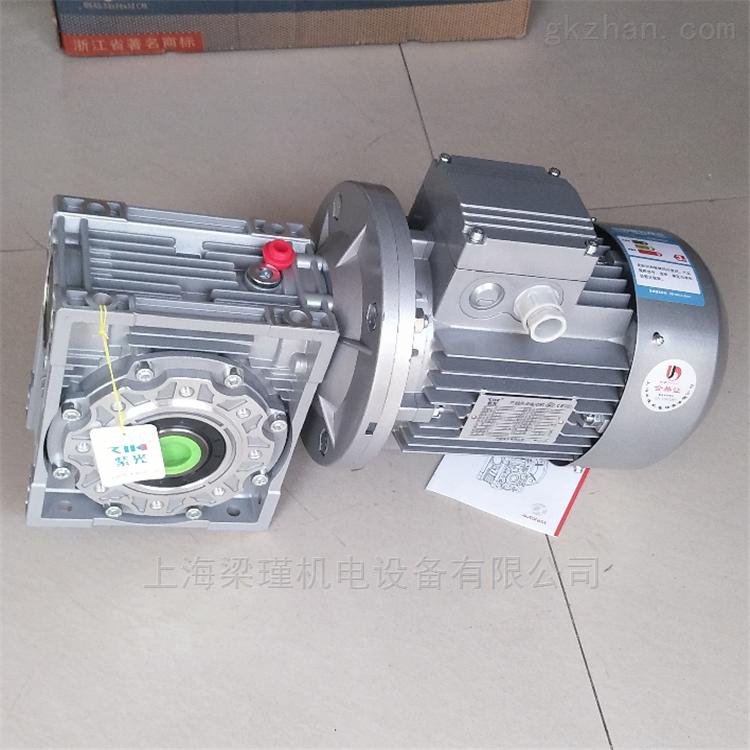 廠家直銷NMRW075紫光蝸輪蝸杆減速機