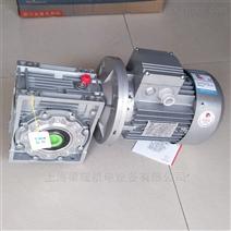 NMRW075紫光减速机厂家