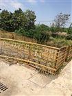 上海竹篱笆墙