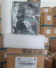博世力士乐康沃变频器CVF-G3/P3 0.75KW