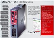 TRIO翠欧运动控制器MC4N-ECAT 4轴 代理直销