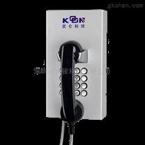 昆仑KNZD-05免拨电话机