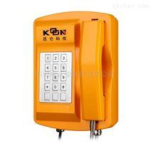 昆仑KNSP-18防水电话机