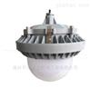 NFC9189海洋王LED平台灯现货/报价