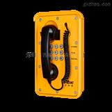 昆仑防水防潮紧急求助电话机