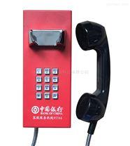 昆仑自动拨号电话机