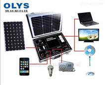 太阳能发电系统 家用交流应急电源系统