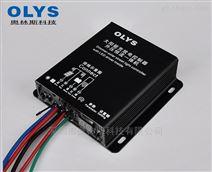 太阳能路灯控制器 升压充电照明调光器