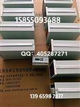 油位SWZQ-3B3A、SWZQ-1A+SWZT-1FA