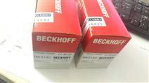 倍福bk5150总线耦合器倍福PLC厂价BECKHOFF