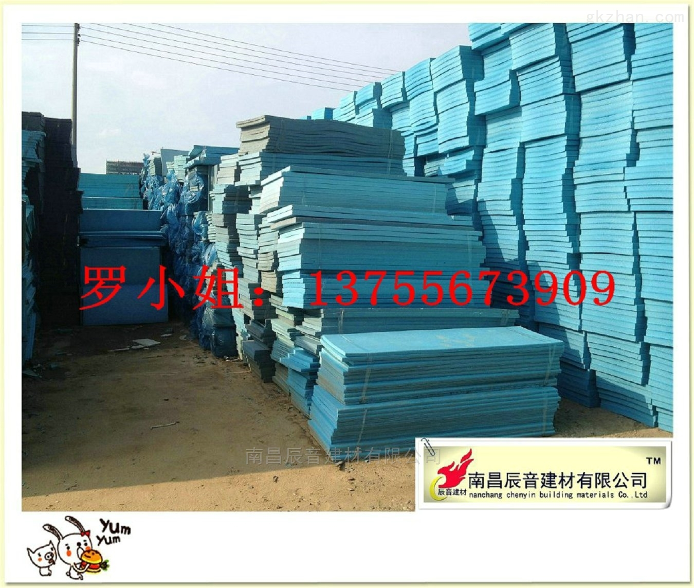 保温隔热_鹰潭屋顶保温隔热挤塑板 XPS隔热板-中国智能制造网