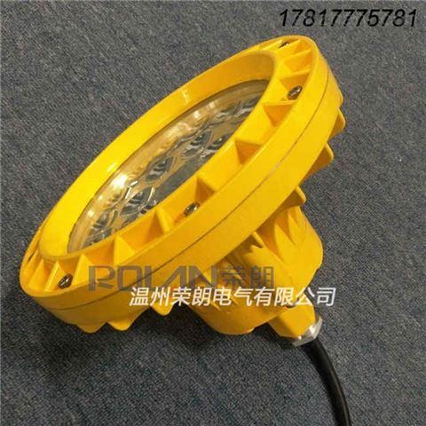 KRE6030B防爆灯价格 30WLED防爆平台灯