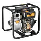 汉萨家用小型柴油3寸自吸泵
